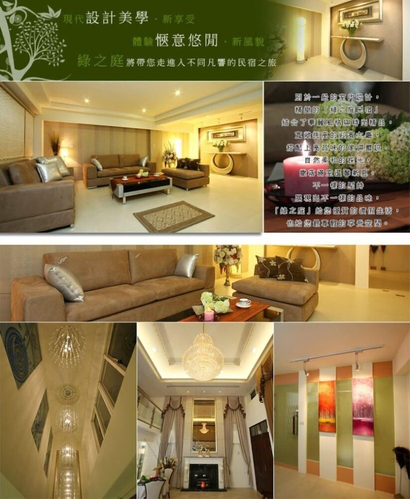 book green castle in luodong | hotels