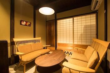 Picture of Rinn Rokujo Machiya in Kyoto
