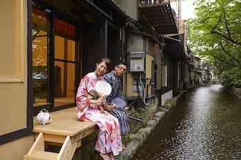 Foto del Rinn Shijo Takasegawa en Kioto