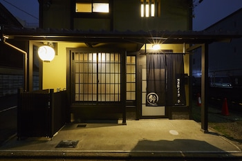 Picture of Rinn Kujofujinoki WEST in Kyoto