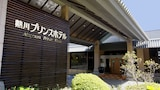 Choose This 3 Star Hotel In Higashiizu