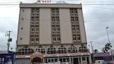 Hotel unweit  in Jaunde,Kamerun,Hotelbuchung