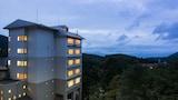 Hotel unweit  in Yamagata,Japan,Hotelbuchung