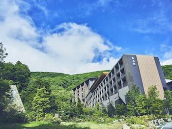 箱根箱根小涌園 天悠的圖片
