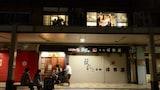 Sélectionnez cet hôtel quartier  Niigata, Japon (réservation en ligne)