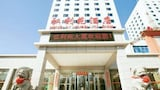 Picture of Hong Li Yuan Hotel in Beijing