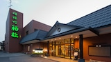 Book this Gym Hotel in Nikko