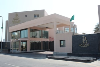 Picture of Barari Villa Resort & Spa in Al Khobar