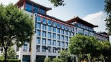 Hotel unweit  in Xi'an,China,Hotelbuchung