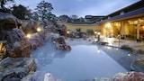 Uozu Hotels,Japan,Unterkunft,Reservierung für Uozu Hotel