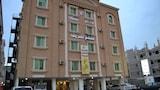 Sélectionnez cet hôtel quartier  à Dammam, Arabie Saoudite (réservation en ligne)