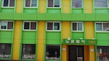 Picture of Norway Guesthouse - Hostel in Mokpo