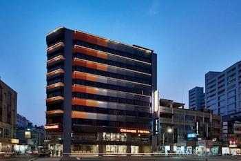 Chiayi Şehri bölgesindeki Orange Hotel- Wenhua resmi