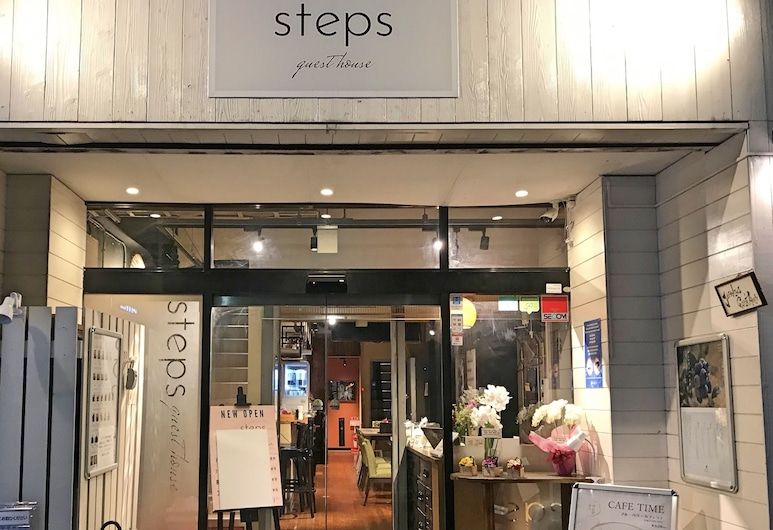 Steps Guesthouse, 中央区