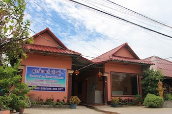 Picture of Green Sea Guest House in Sihanoukville