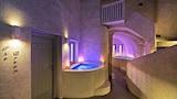 Sélectionnez cet hôtel quartier  à Santorin, Grèce (réservation en ligne)