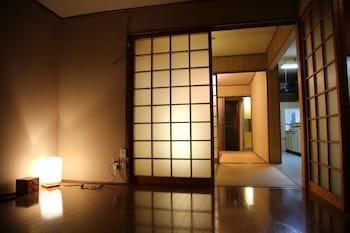 Picture of Kyoto Home Yoshida in Kyoto
