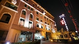Picture of OHYA Boutique Motel-xinying in Tainan