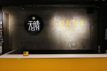 Picture of Taipei Sunny Hostel in Taipei