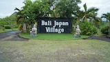 Choose this Villa in Tabanan - Online Room Reservations