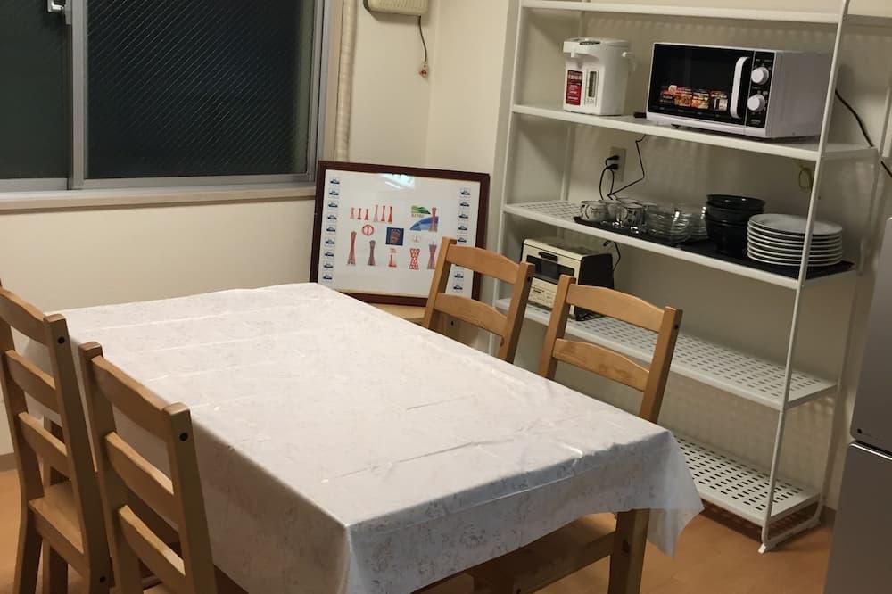 Phòng truyền thống (Japanese Style, 3 People) - Phòng khách