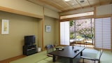 Book this Free wifi Hotel in Nagaizumi