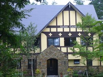 תמונה של Petit Hotel Anise Garden בהאקובה