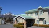 Nuotrauka: Karuizawa Hotel PAIPU NO KEMURI, Karuizawa