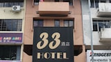 Picture of 33 Hotel Cheras in Kuala Lumpur