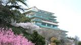 Sélectionnez cet hôtel quartier  Takamatsu, Japon (réservation en ligne)