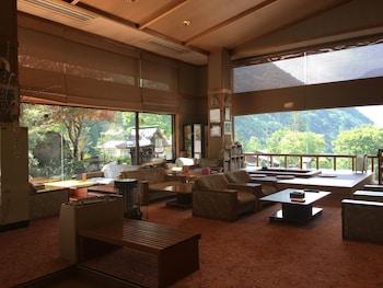 高山山水日式旅館的圖片