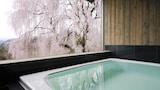 Sélectionnez cet hôtel quartier  à Takayama, Japon (réservation en ligne)