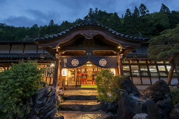 Enter your dates to get the Takayama hotel deal