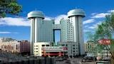 Jinhua Hotels,China,Unterkunft,Reservierung für Jinhua Hotel
