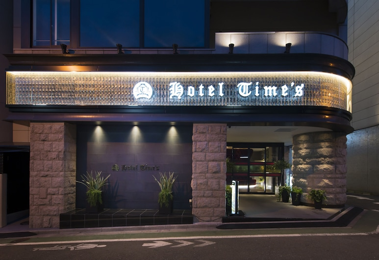 Hotel Times - Adults Only, Tokio, Exteriér