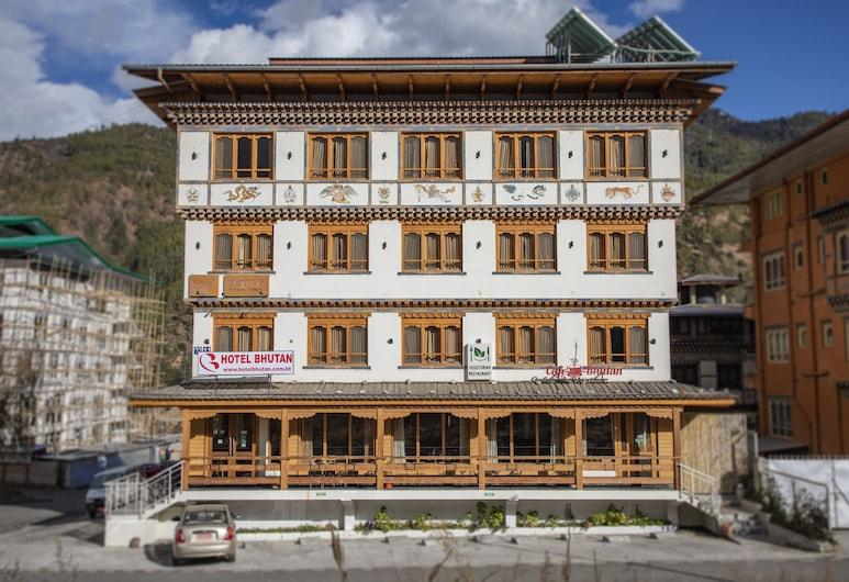 不丹飯店, 辛布