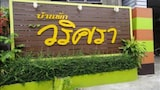 Choose This Cheap Hotel in Ubon Ratchathani