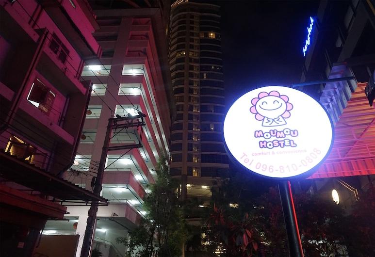 モウモウ ホステル, バンコク, ホテルのフロント