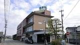 Komatsu Hotels,Japan,Unterkunft,Reservierung für Komatsu Hotel