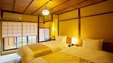 Sélectionnez cet hôtel quartier  Kyōto, Japon (réservation en ligne)