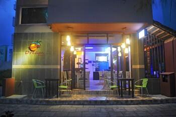 哈休瑪萊休閒美夢酒店的圖片