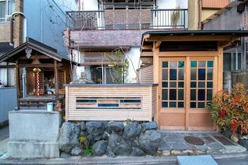 Slika: Jizo House ‒ Kyoto