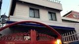 Hotell nära Centum City station