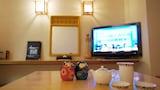 Hotel , Chiayi