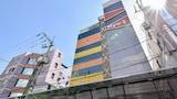 Sélectionnez cet hôtel quartier  Gimhae, Corée du Sud (réservation en ligne)