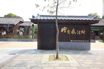Fotografia do Chiayi Look Hotel em Chiayi (e arredores)