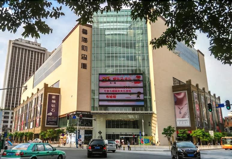 田國際酒店公館, 廣州市, 外觀