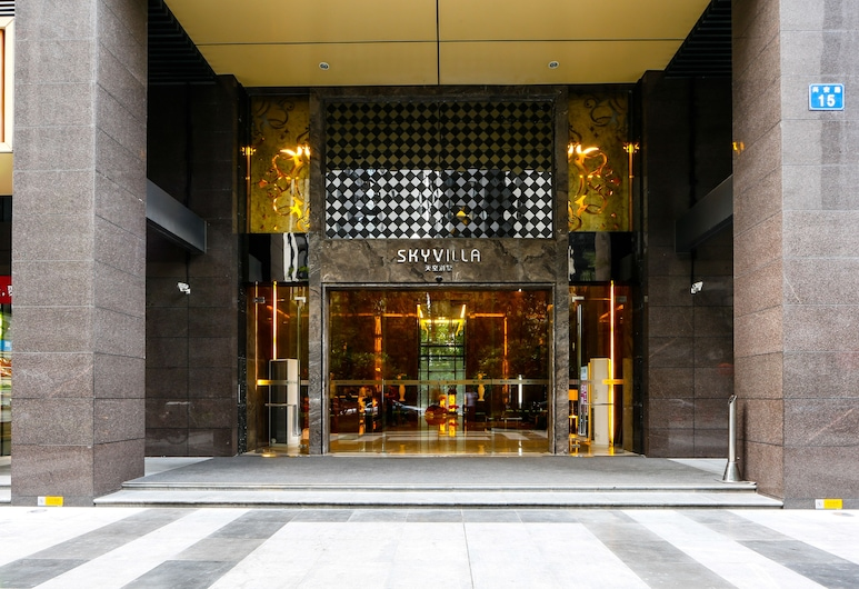 Waifden Apartment Poly D Branch, Guangzhou, Property entrance