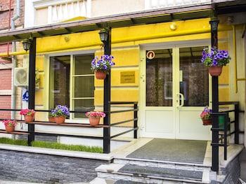 Picture of Silver Key Hotel in Nizhny Novgorod