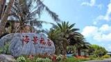 Sélectionnez cet hôtel quartier  à Hualien, Taiwan (réservation en ligne)